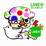 福岡マジックバルーンアートの簡単ピーちゃんLINE@
