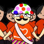 福岡マジックショーの出張無料ボランティア