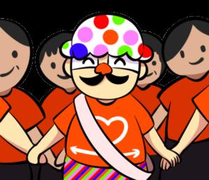 福岡マジックの無料・ボランティア
