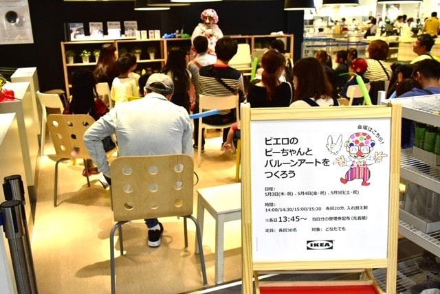 マジック・バルーンアート 教室・講座・イベント
