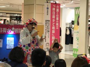 福岡のバルーンアートとマジックinイオン