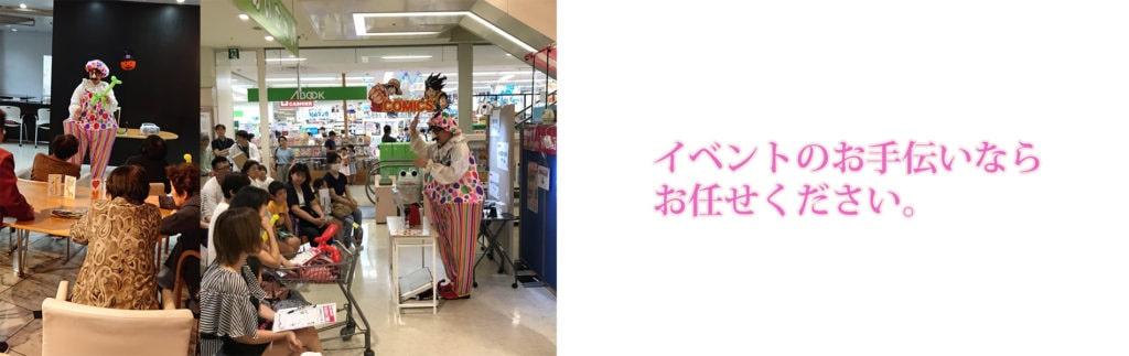 福岡のおすすめ人気マジシャン